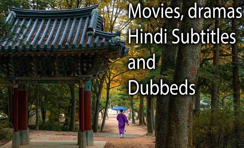 Hindi movies subtitles intro image